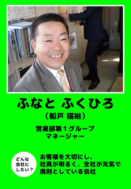東日本三菱自動車販売株式会社 東京・神奈川・埼 …