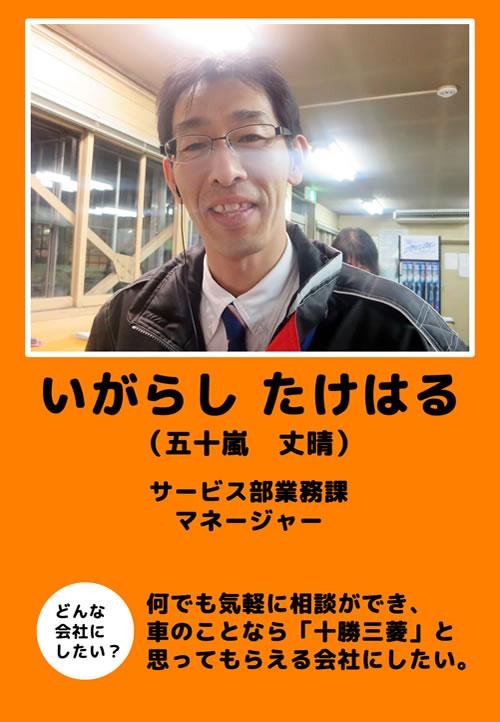 KMGホールディングス株式会社|九州北部・中 …