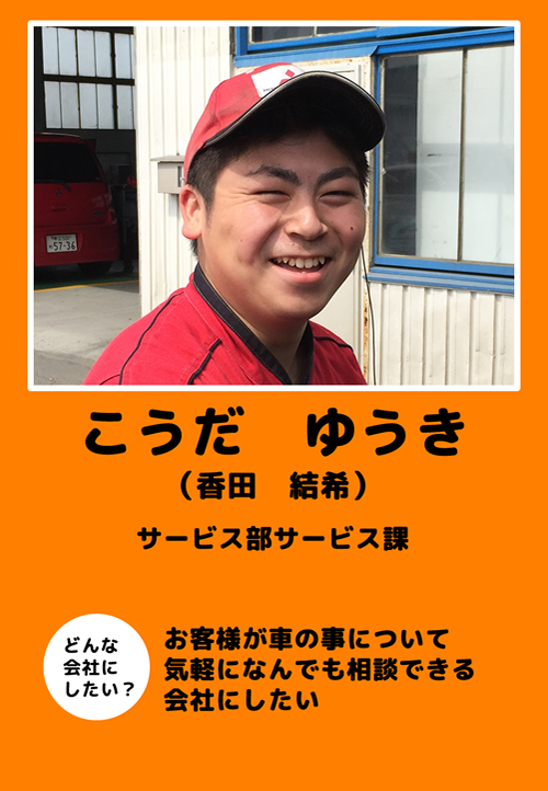 会社案内 | 北海道三菱電機販売株式会社