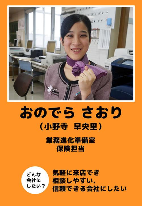 函館中央三菱自動車販売株式会社 | 北海道・道南エ …